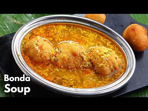 Karnataka special Bonda soup in Telugu || Tasty Breakfast Recipes at home || @Vismai Food