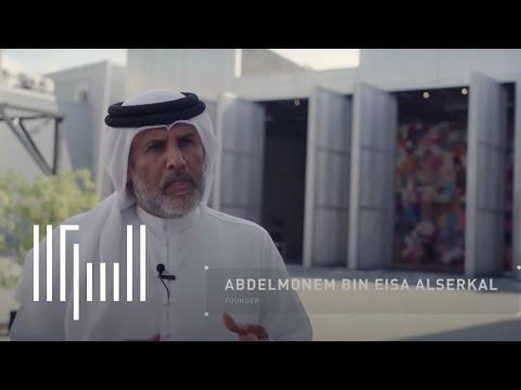Concrete in Alserkal Avenue shortlisted for 2019 Aga Khan Award for Architecture