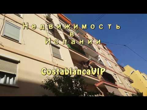 Курсы иностранных языков в Москве и Зеленограде