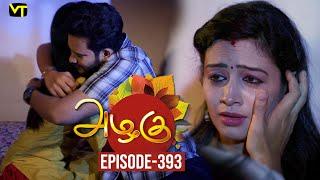 Azhagu - Tamil Serial | அழகு | Episode 393 | Sun TV Serials | 07 March 2019 | Revathy | VisionTime