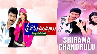 sriramachandralu full length telugu movie 2003   rajendra prasad rambha   latest telugu movies