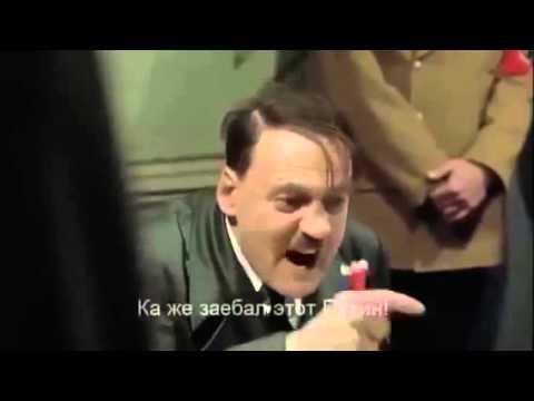 Гитлер о Крыме (со звуком)