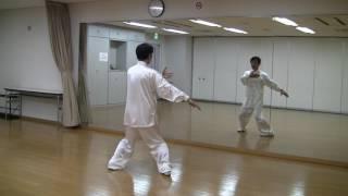 24式太極拳【鏡】(解説誘導) 24 Forms Tai Chi Chuan