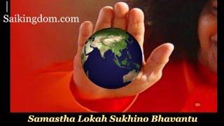 Samastha Lokah Sukhino Bhavantu - 108 times chanting