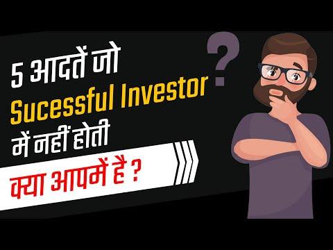 Common Stocks And Uncommon Profits Book Summary   Hindi   FinnovationZ.com