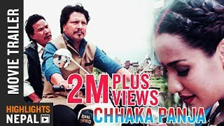 CHHAKKA PANJA - New Nepali Movie Official Trailer 2016 Ft. Deepak Raj Giri, Priyanka Karki