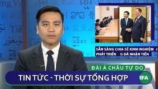 Tin nóng 24h 14/02/2019 | Việt Nam sẵn sàng chia sẻ kinh nghiệm phát triển với Bắc Hàn