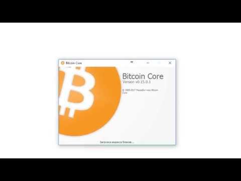 Как отменить транзакцию в Bitcoin Core?