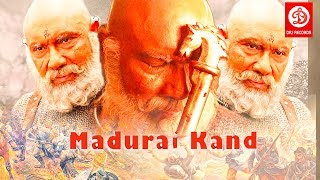madurai Kand | 2018 New Released Full Hindi Dubbed Movie | New Hindi Dubbed Movies | HD | 2018