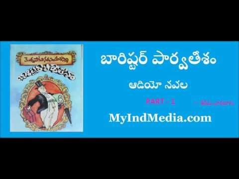 Barrister Parvateesam Ebook Links