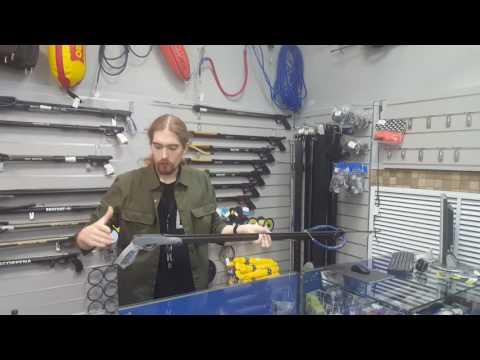 Как зарядить и снарядить подводное ружье арбалет