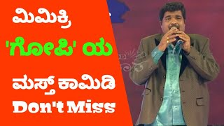 Gopi StandUp Comedy and Mimicri of THITHI Movie Century Gowda And Gaddappa