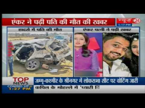 Chhattisgarh TV anchor reads out news of her husband's death in car accident