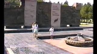 Термез 1996г(, 2011-11-12T21:52:21.000Z)