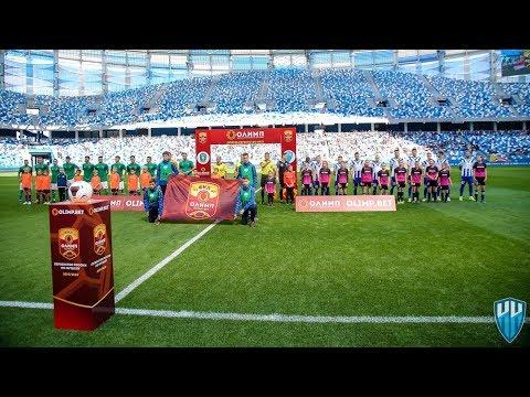 Как дети из Дзержинска и Кстова выводили на поле футболистов.