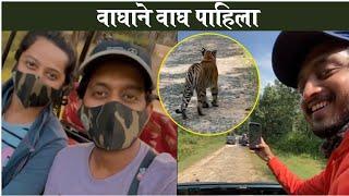 Amey Wagh's Jungle Safari With Wife Sajiri Deshpande   Wildlife