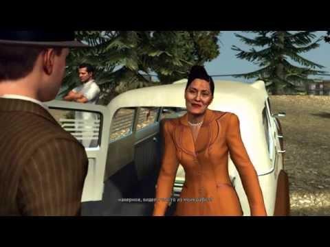Прохождение L.A. Noire: The Complete Edition - Начало игры - Патрульная служба (4 дела)
