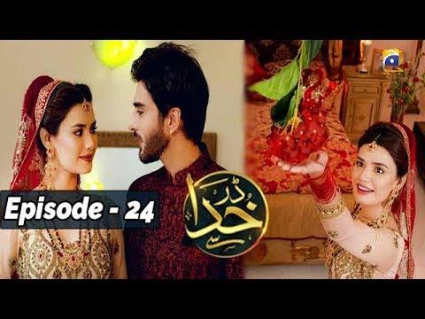 Darr Khuda Say - EP 24 || English Subtitles || 19th Nov 2019 - HAR PAL GEO