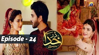 Darr Khuda Say - EP 24 || English Subtitles || 19th Nov 2019 - HAR PAL GEO