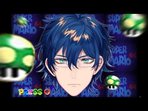 【スーパーマリオ64】緑きのこVS レオス【レオス・ヴィンセント/にじさんじ】