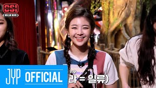 [CSI] Codename : Secret ITZY EP.10 Highlight