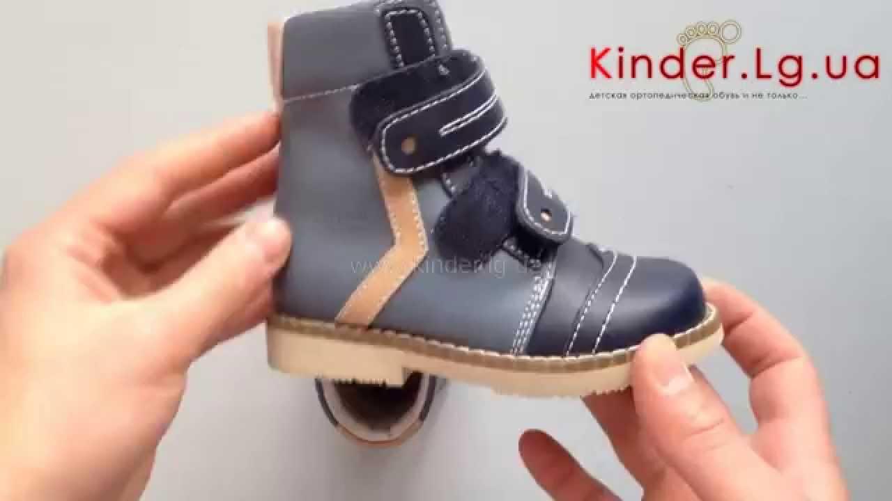 Закажите у компании фламинго ботинки для мальчиков выгодно и безопасно. Ортопедические зимние ботинки фламинго на любой детский возраст от ясельного до подросткового.