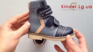 видео Купить детские ортопедические ботинки