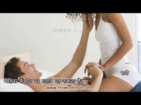 Pregnancy care guide in hindi pdf