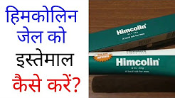 Himalaya himcolin gel : how to use himalaya himcolin gel | how to increase penis