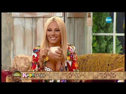 """""""На кафе"""" с Камелия (19.07.2017)"""