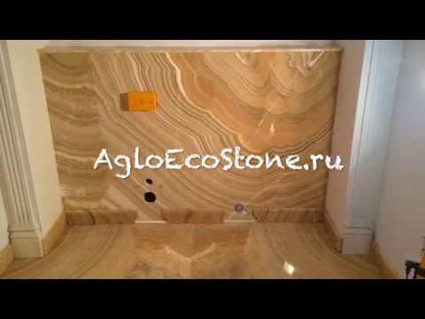 Ванная комната из натурального камня Оникса Миеле Экстра