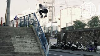 Baixar Brandon Nguyen, All-Japan Part