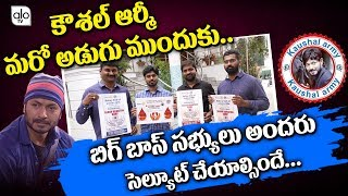 Kaushal Army Blood Donation Full Details GIVE THE GIFT OF LIFE ❤Joi...