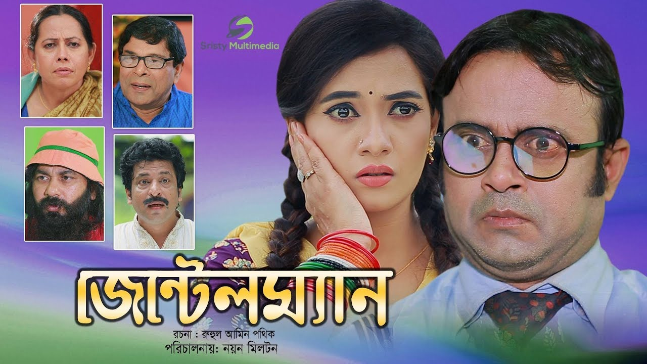 Gentleman | Akhomo Hasan । Anny khan | Bangla Natok 2018