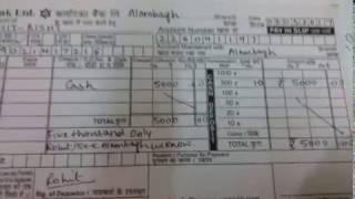 Learn to fill deposit slip of Karnataka Bank in hindi