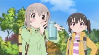 ヤマノススメ(15)
