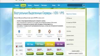 хостинг VDS за 150  руб мес2)(, 2013-06-05T03:10:59.000Z)