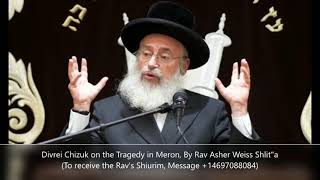 Divrei Chizuk on the Tragedy in Meron, By Rav Asher Weiss Shlit''a @ His Kollel Toras Efra