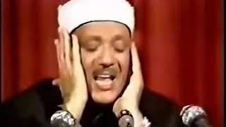Hafız Abdulbasit Abdüssamed Duha ve İnşirah Sureleri  by Holy Quran