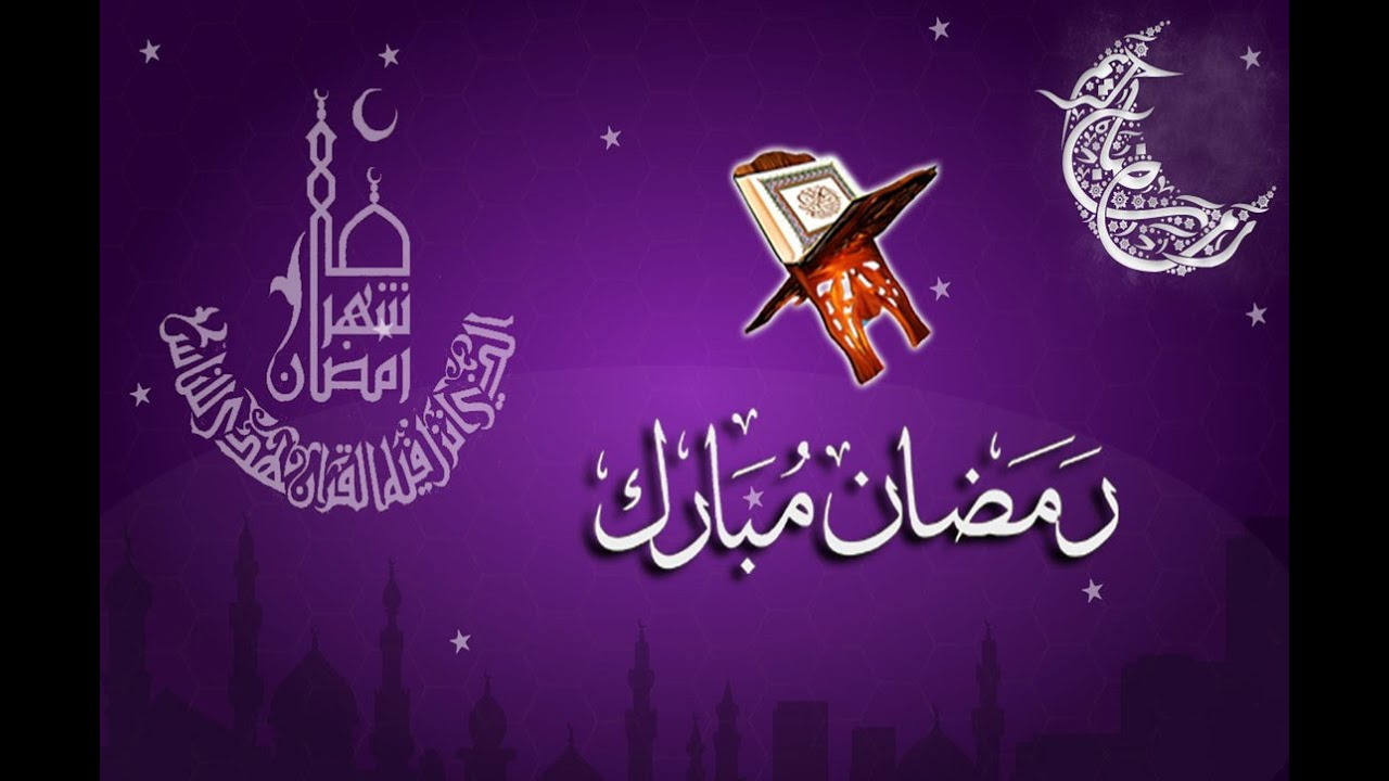 Eid Ul Fitr 2016 Ecards Greetings Sms Comments1 Youtube
