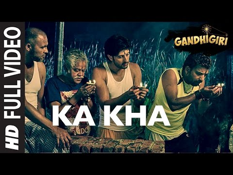 KA KHA  Full Video Song | Gandhigiri | Shivam Pathak | T-Series