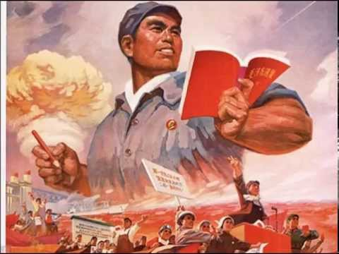 Without the Communist Party, There would No New China Mp3