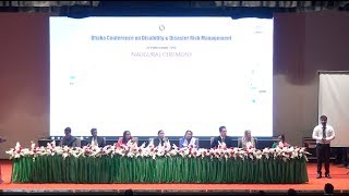 DISABILITY & DISASTER RISK MANAGEMENT | Dhaka Conference 2015 | video