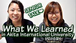 Pros and Cons of Akita International University ft TokyoTreat 国際教養大学で学んだ事 MP3