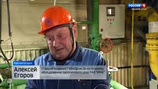 На Южном Урале учитель физики стал теплоэнергетиком на крупном заводе
