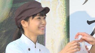1月30日、元乃木坂46で女優の深川麻衣が一日限定でパン屋の店長に就任す...