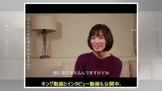 松岡茉優が槇原敬之「どんなときも。」を歌うMV公開(動画あり) - 音楽...
