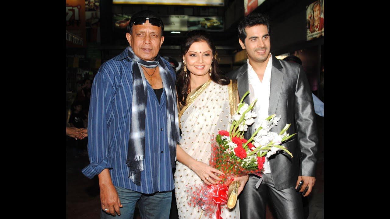 Mithun Chakraborty with family Exclusive - YouTube