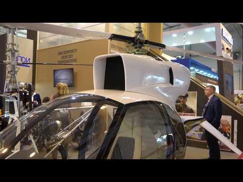 Вертолет R-34 Аэроэлектромаш+ОКБ Ротор