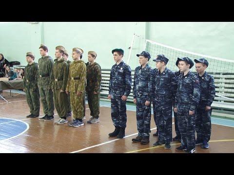 В школе № 44 прошел патриотический конкурс